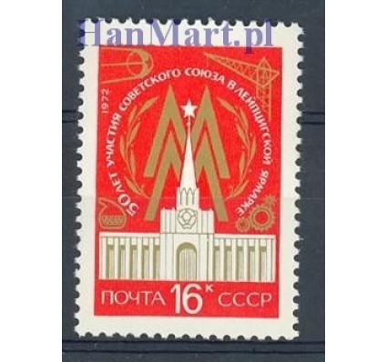 ZSRR 1972 Mi 3986 Czyste **