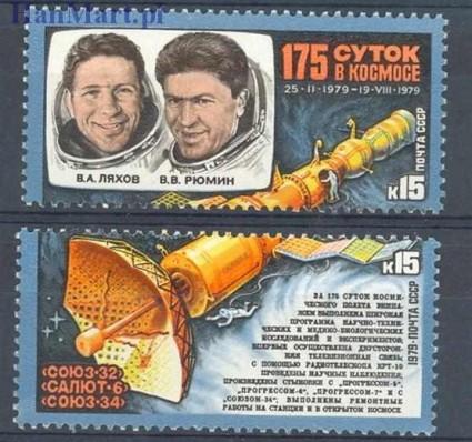ZSRR 1979 Mi 4889-4890 Czyste **