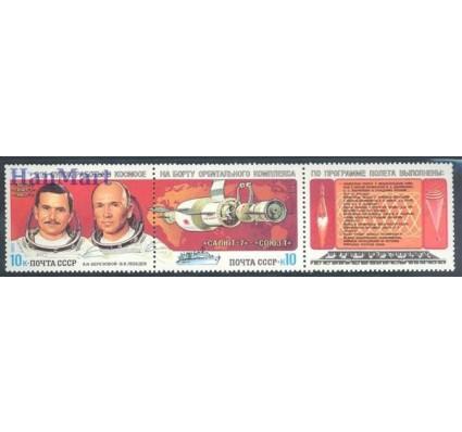 Znaczek ZSRR 1983 Mi 5267-5268 Czyste **