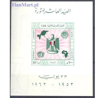 Znaczek Egipt 1962 Czyste **