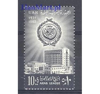 Znaczek Egipt 1962 Mi 653 Czyste **