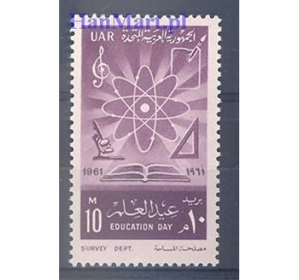 Znaczek Egipt 1961 Mi 645 Czyste **