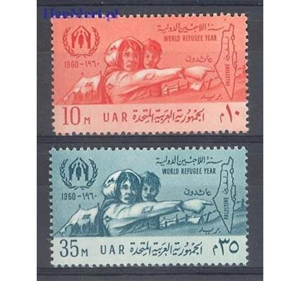 Egipt 1960 Mi 606-607 Czyste **