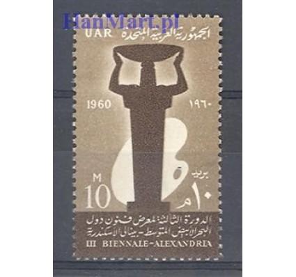 Znaczek Egipt 1960 Mi 604 Czyste **