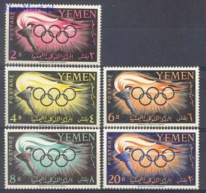 Znaczek Jemen Północny 1960 Mi 200-204 Czyste **