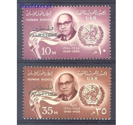 Znaczek Palestyna - Egipt 1958 Mi 102-103 Czyste **