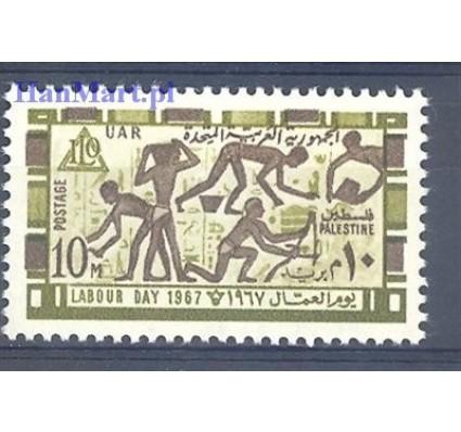 Znaczek Palestyna - Egipt 1967 Mi 172 Czyste **