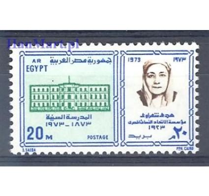 Znaczek Egipt 1973 Mi 1129 Czyste **