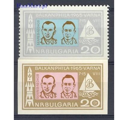 Bułgaria 1965 Mi 1555-1556 Czyste **