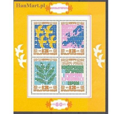 Bułgaria 1974 Mi bl 53 Czyste **