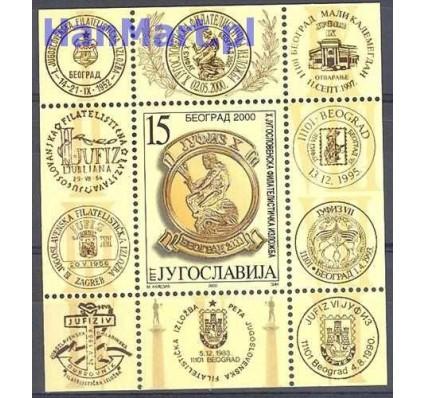 Jugosławia 2000 Mi bl 49 Czyste **