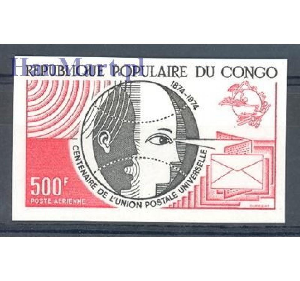 Kongo 1974 Czyste **