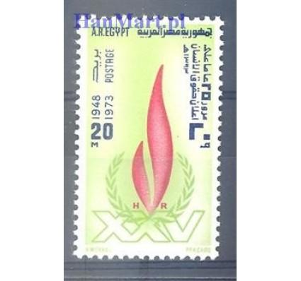 Znaczek Egipt 1973 Mi 1143 Czyste **