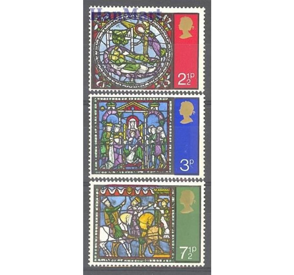 Wielka Brytania 1971 Mi 587-589 Czyste **