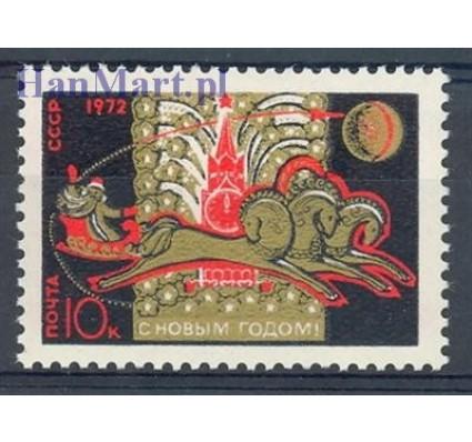 ZSRR 1971 Mi 3923 Czyste **
