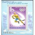 Rumunia 1979 Mi bl 164 Czyste **