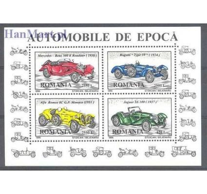 Znaczek Rumunia 1996 Mi bl 304 Czyste **