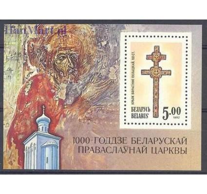 Znaczek Białoruś 1992 Mi bl 1 Czyste **