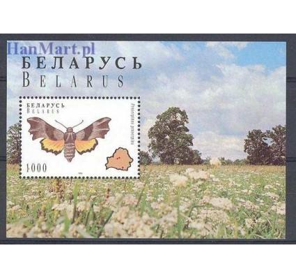 Białoruś 1996 Mi bl 7 Czyste **