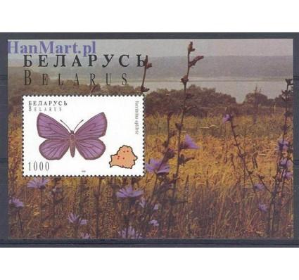 Znaczek Białoruś 1996 Mi bl 8 Czyste **
