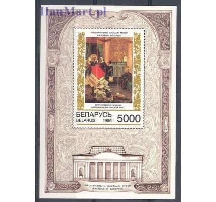 Białoruś 1996 Mi bl 14 Czyste **