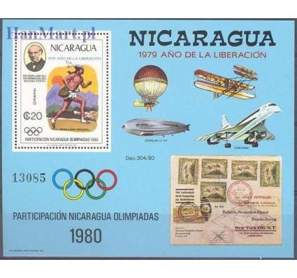 Znaczek Nikaragua 1980 Mi bl 111 Czyste **