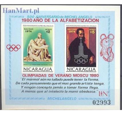 Znaczek Nikaragua 1980 Mi bl 118 Czyste **