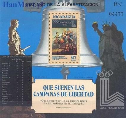 Znaczek Nikaragua 1980 Mi bl 119 Czyste **