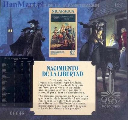 Znaczek Nikaragua 1980 Mi bl 130 Czyste **