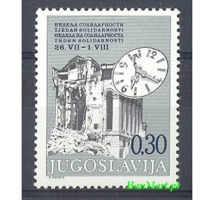 Jugosławia 1975 Mi zwa 50 Czyste **