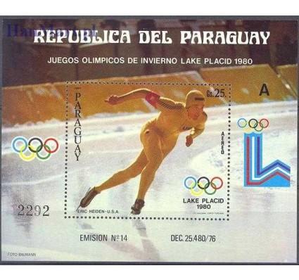 Znaczek Paragwaj 1980 Mi bl 352 Czyste **