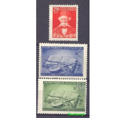 Znaczek Jugosławia 1947 Mi 533-535 Czyste **
