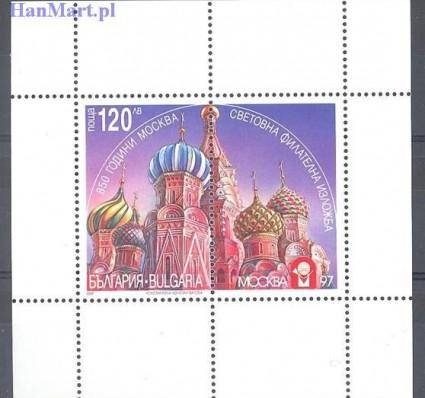 Bułgaria 1997 Mi ark 4299 Czyste **