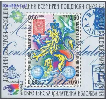 Bułgaria 1999 Mi bl 241 Czyste **