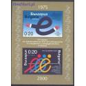 Bułgaria 2000 Mi bl 244 Czyste **
