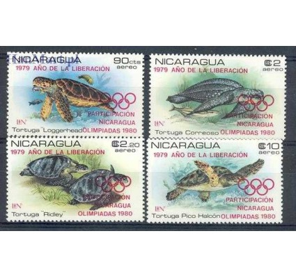 Nikaragua 1980 Mi 2099-2102 Czyste **