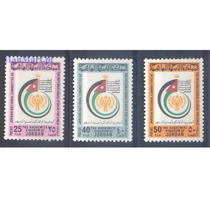 Znaczek Jordania 1979 Mi 1116-1118 Czyste **