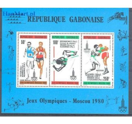 Znaczek Gabon 1980 Mi bl 40 Czyste **