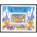 Kongo 1980 Mi bl 22 Czyste **