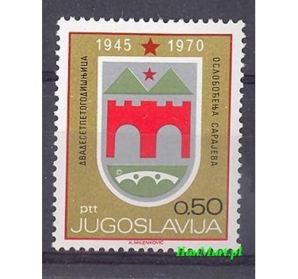 Jugosławia 1970 Mi 1375 Czyste **