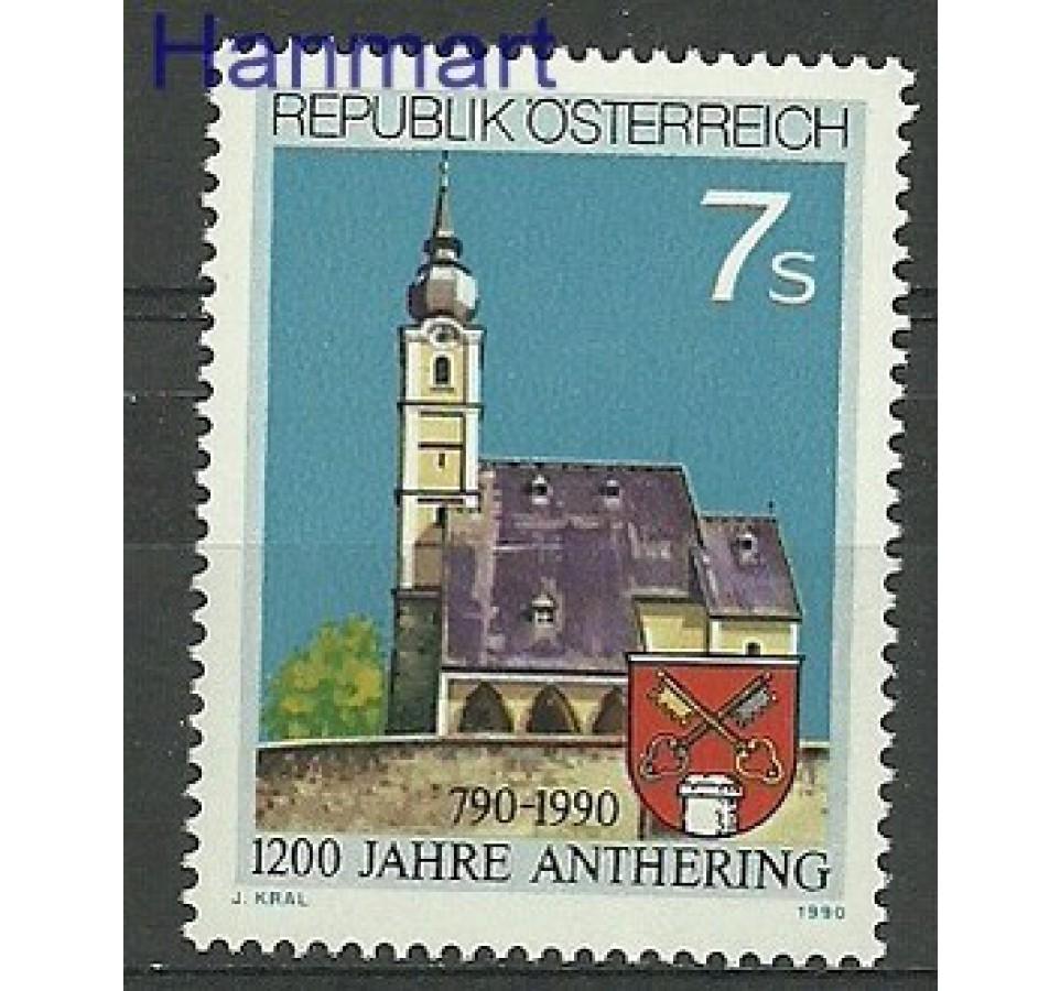 Austria 1990 Mi 1986 Czyste **