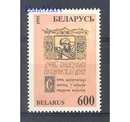 Znaczek Białoruś 1995 Mi 100 Czyste **