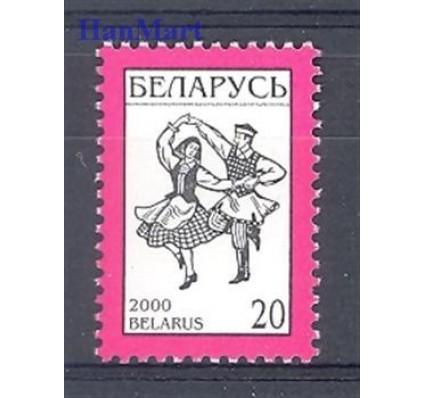 Białoruś 2000 Mi 351 Czyste **