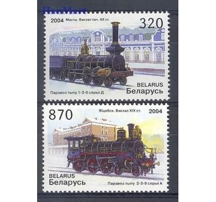 Białoruś 2004 Mi 547-548 Czyste **