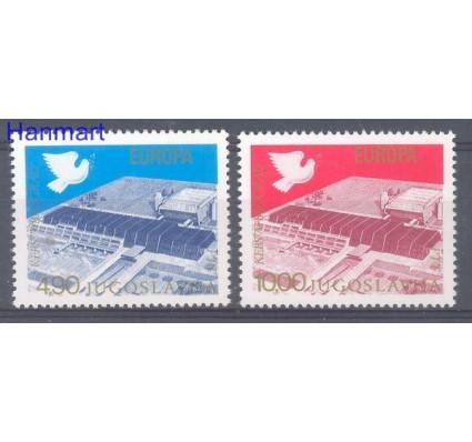 Znaczek Jugosławia 1977 Mi 1699-1700 Czyste **