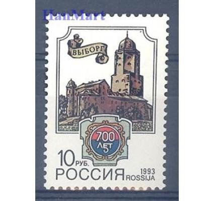 Znaczek Rosja 1993 Mi 294 Czyste **