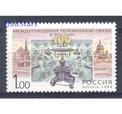 Rosja 1999 Mi 698 Czyste **