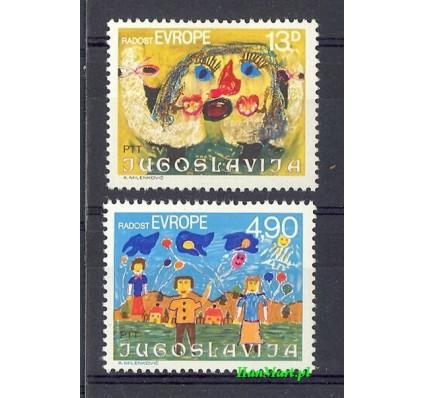 Jugosławia 1980 Mi 1854-1855 Czyste **