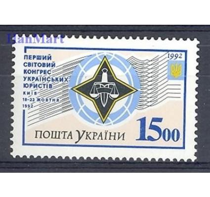 Znaczek Ukraina 1992 Mi 90 Czyste **
