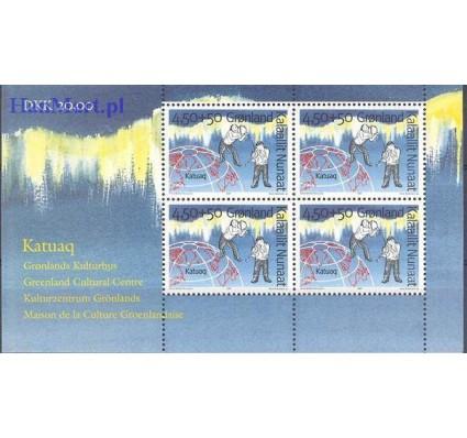 Grenlandia 1997 Mi bl 12 Czyste **